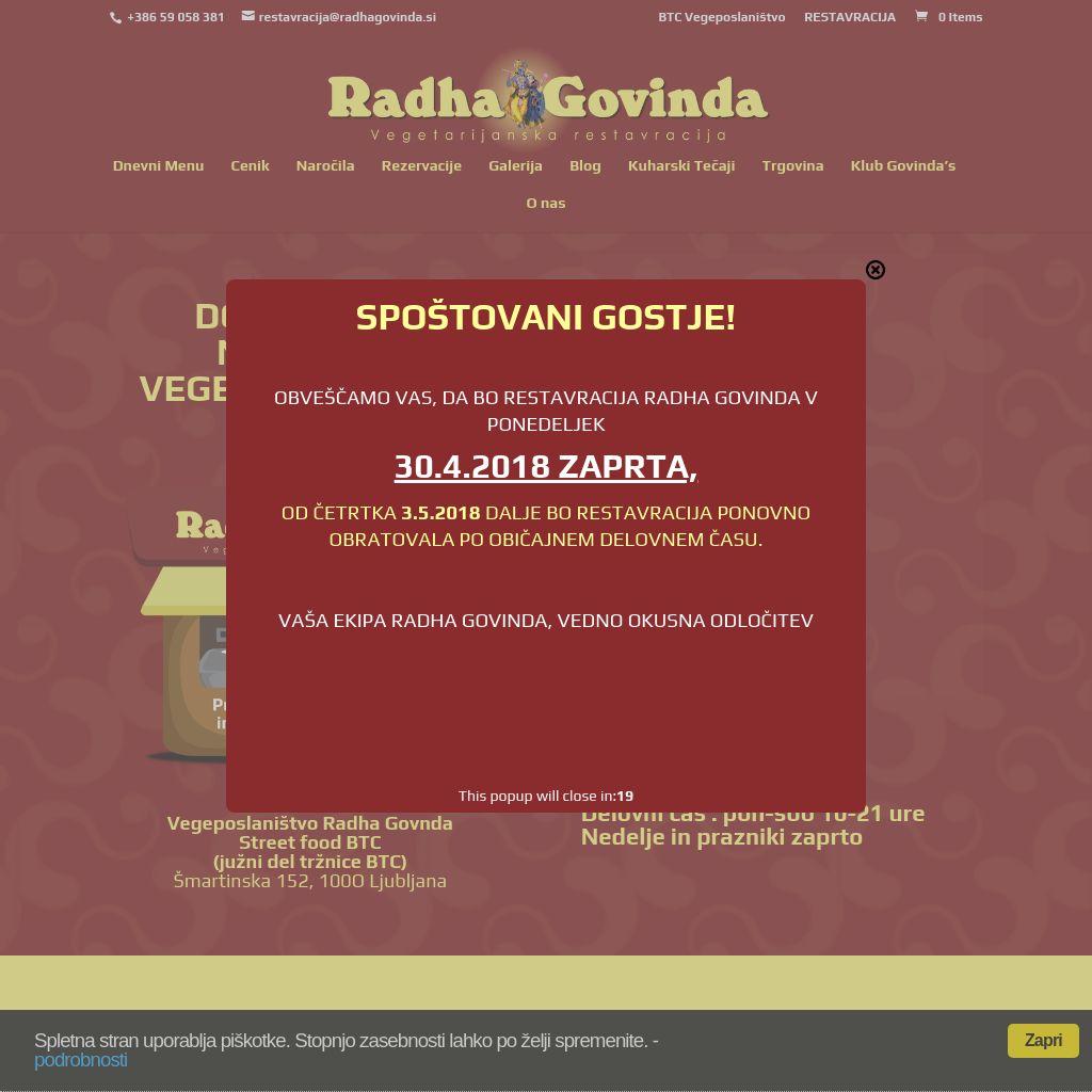 RadhaGovinda